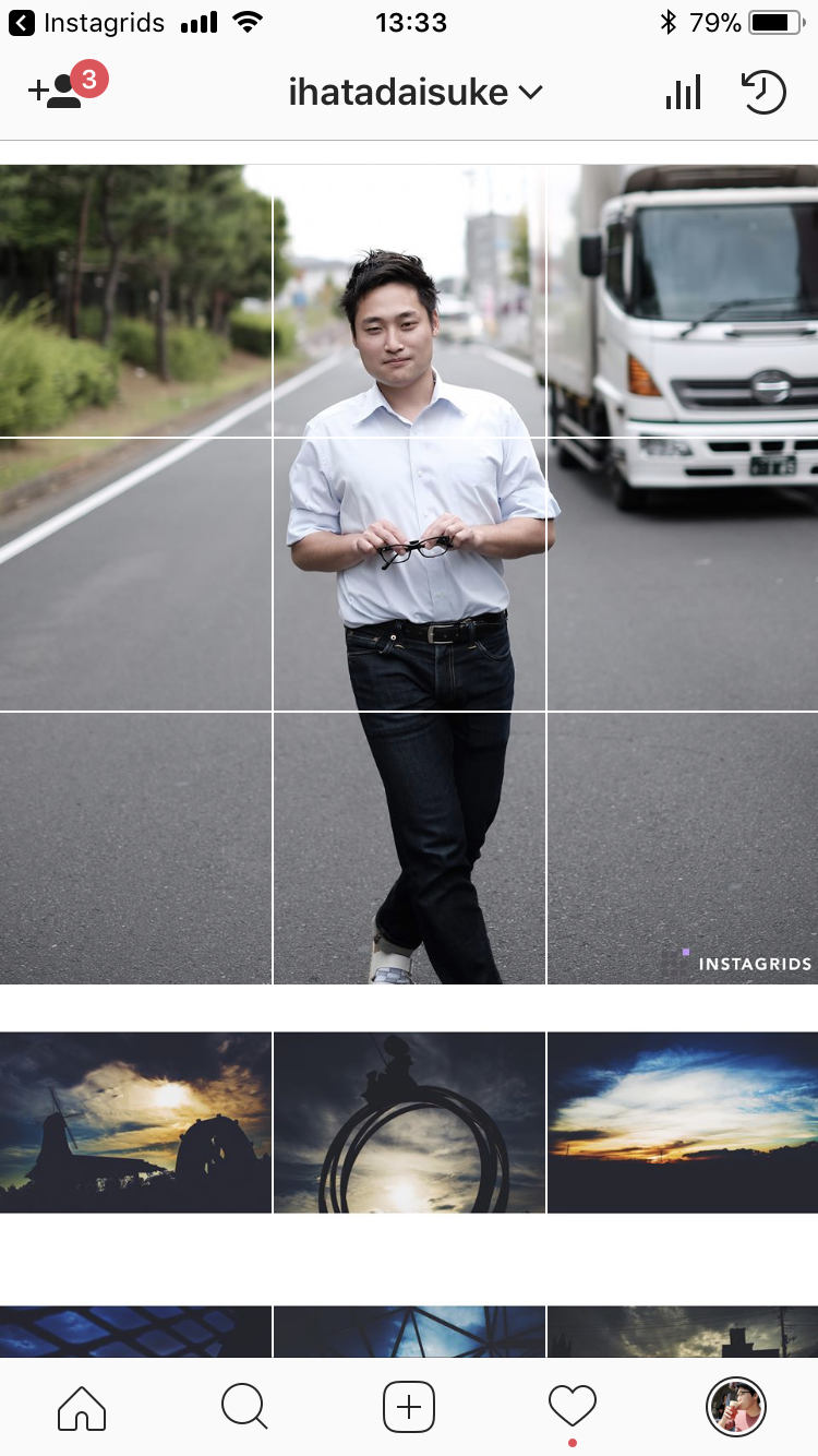 Instagram 分割アート