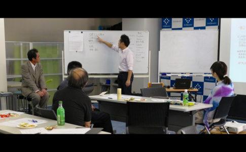 ビジネスモデル ワークショップ 講師 筧田 聡