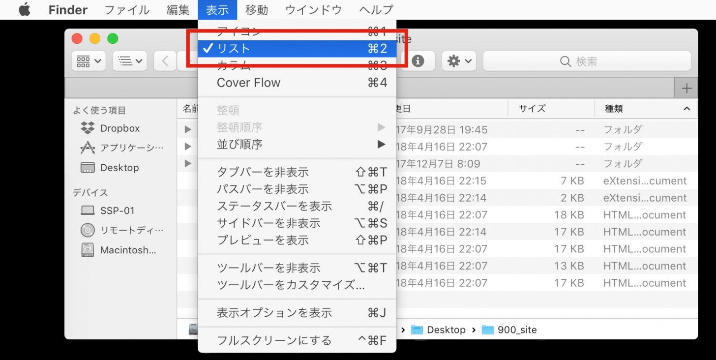 ファイル名をテキスト化したいフォルダをリスト表示する
