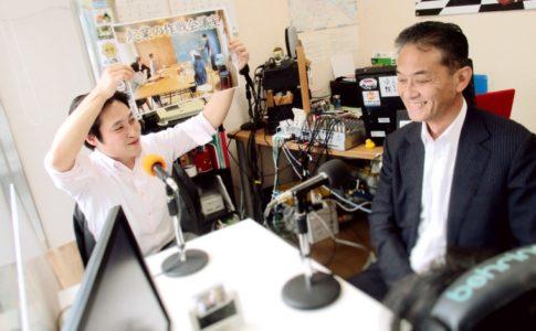 アイエージェント行政書士事務所の兵藤貴夫先生とラヂオつくば出演する株式会社Key-Performanceの筧田聡